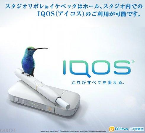 017日本版 万宝路 IQOS 无焦油健康电子烟 每天日本直送