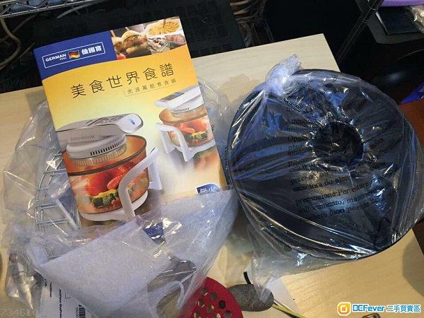 pool multi-purpose halogen cooking pot, 100% new (德国宝光波炉