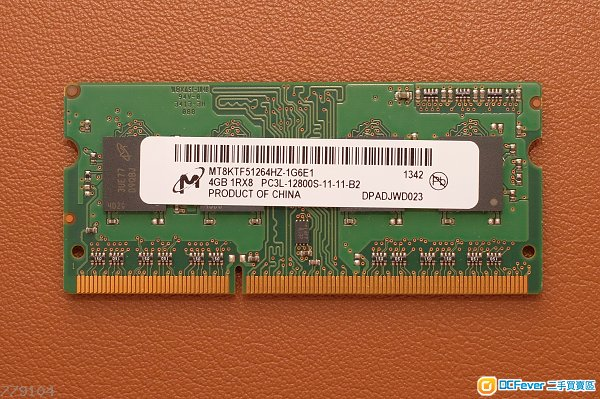 micron ddr3l sdram 4gb 1600mt/s for notebook