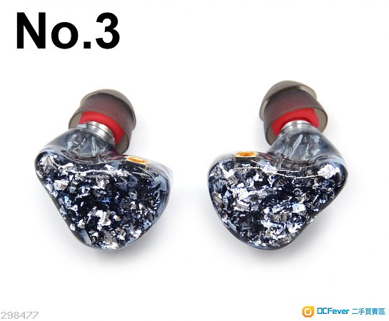 耳机外壳: 星空, 黑色碳纤维, 拉丝银, 碎花金或银, 木纹, 齿轮面板