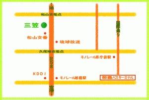 dcf-travel-img-13091